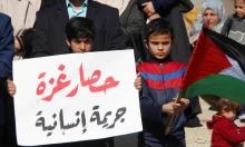 بحجة البالونات الحارقة: طيران الاحتلال يقصف موقعين بغزة