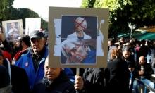 """تونس تنتظر بعثة صندوق النقد الدولي الخامسة بعد """"مخالفة"""" نصيحته"""