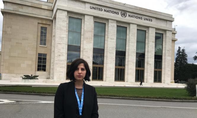 """""""عدالة"""" يدعو الأمم المتحدة لتبني تقرير لجنة التحقيق بمسيرات العودة"""