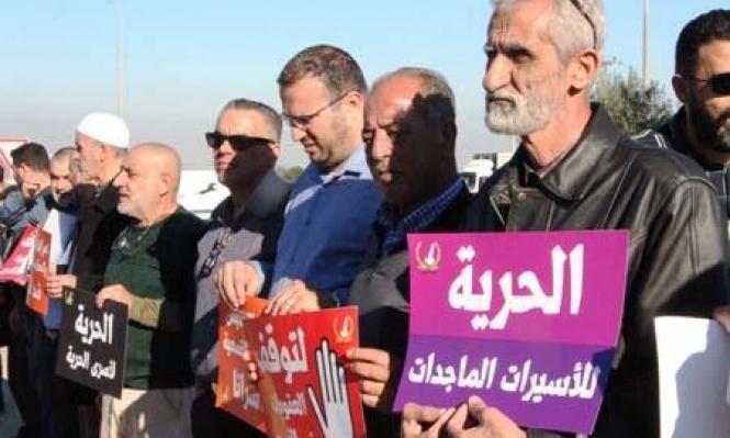 تظاهرة داعمة للأسرى أمام سجن مجيدو