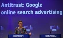 """الاتحاد الأوروبي يغرم """"جوجل"""" 1.5 مليار يورو كإجراء مكافح للاحتكار"""