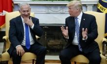 نتنياهو يلتقي ترامب في واشنطن 25 آذار الجاري