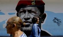 واشنطن تفرض عقوبات جديدة على فنزويلا وترامب يواصل التهديد