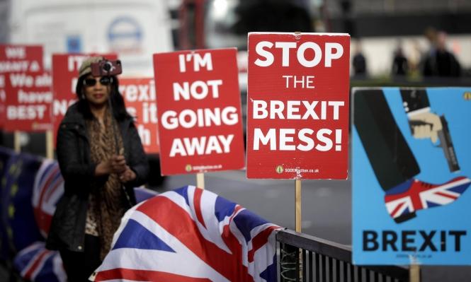 استطلاع: 90% من البريطانيين يعارضون اتفاق بريكست