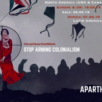 لماذا أسبوع مقاومة الأبرتهايد والاستعمار الإسرائيلي؟