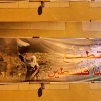 بحرينيون مناهضون للتطبيع يرفضون مشاركة إسرائيليات في مؤتمر ببلدهم
