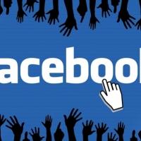 """""""فيسبوك"""" تواجه مأزقًا جديدًا: 600 مليون كلمة سر مكشوفة"""