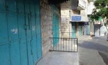 إضراب بمحافظة بيت لحم احتجاجا على إعدام الاحتلال لمناصرة