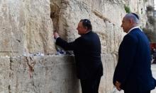 قلق أميركي متزايد من العلاقات الإسرائيلية الصينية