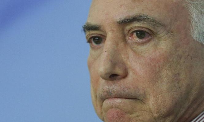 الرئيس البرازيلي السابق معتقل في فضيحة فساد