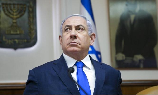 مسؤولون: يجب فتح تحقيق ضد نتنياهو في قضية الغواصات