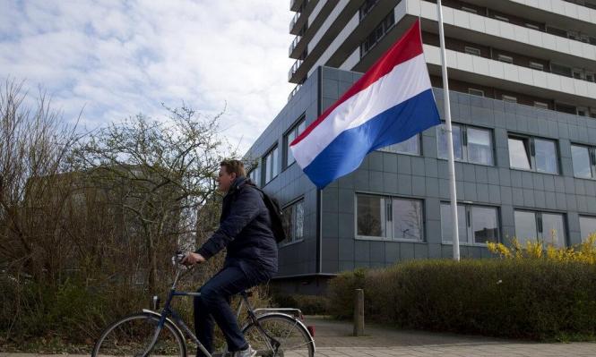 تقدم للشعبويين بانتخابات المقاطعات في هولندا