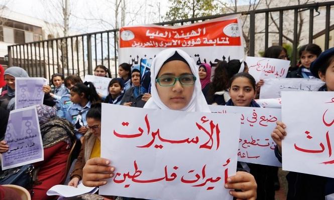 بيوم الأم: 22 أما فلسطينية بسجون الاحتلال