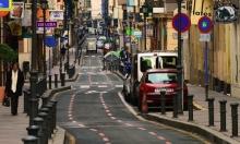 إسبانيا: إغراءات لأبنائها المهاجرين للعودة