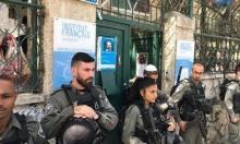 القدس: وزارة الخارجية الفرنسية تحتج على الأمن الإسرائيلي