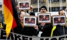تقرير استخباري: اليمين المتطرف في أوروبا يسلح عناصره