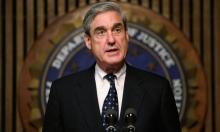 مولر ينهي تحقيقاته في التدخل الروسي في الانتخابات الأميركية