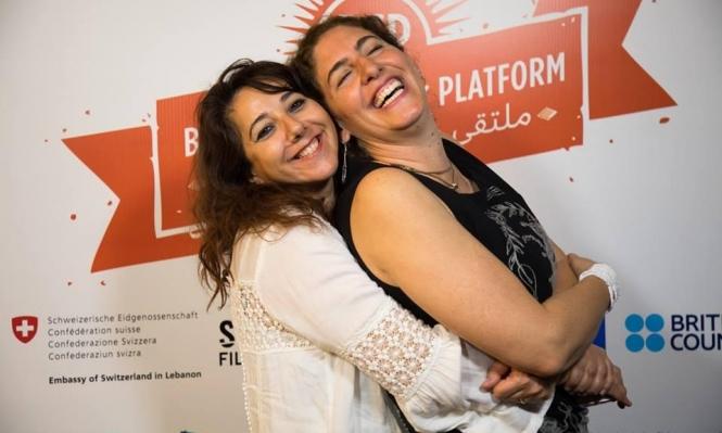 """""""أيام بيروت السينمائية"""": أفلام حول قضايا اجتماعية وسياسية ونسوية"""