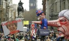 مئات الآلاف يتظاهرون في لندن للمطالبة باستفتاء ثان