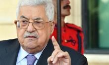 """عباس: مستعد للتفاوض مع """"أية حكومة يختارها الإسرائيليون"""""""