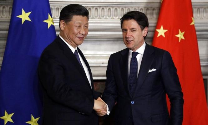"""""""طرق الحرير الجديدة"""" الصيني يتوسع ليشمل إيطاليا"""