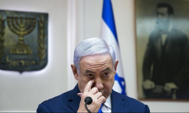 نتنياهو: الأحزاب العربية تدعم الإرهاب