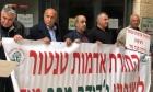 القدس: وقفة احتجاجية أمام مكاتب