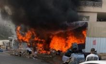 حريق بمحل تجاري في البقيعة وآخر بمنزل برهط