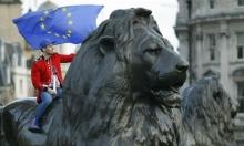 الاتحاد الأوروبي قلق بشأن تباطؤ الاقتصاد الإيطالي