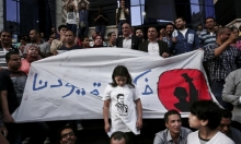 """السلطات المصرية تهاجم """"بي بي سي"""" على خلفية """"اطمن انت مش لوحدك"""""""