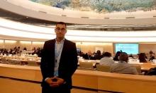 طرح قضايا النقب في أروقة الأمم المتحدة في جنيف