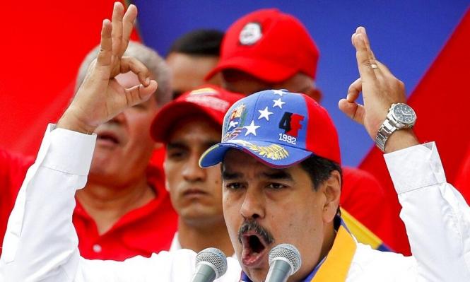 مادورو يشكل حكومة جديدة