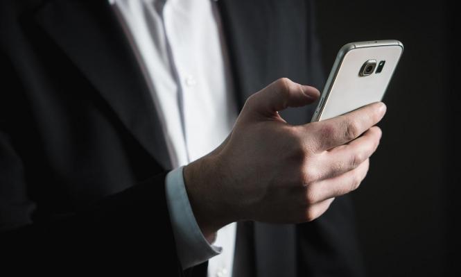 دراسة: متصفحو مواقع التواصل الاجتماعي أكثر إفراطًا بالثقة بأنفسهم