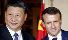 """ماكرون يدعو لتعاون أوروبي صيني لبناء """"نظام عالمي جديد"""""""