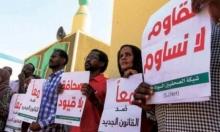 """عشرات الصحافيين السودانيين يُطالبون بـ""""حرية الصحافة والتعبير"""""""