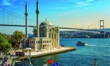 دورة تدريب المدربين في إسطنبول