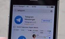 """""""تلغرام"""" تضيف خاصية """"احذف رسائلك من كل الأجهزة"""""""