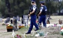 """شكوى قضائية ضد """"فيسبوك"""" بسبب مجزرة المسجديْن بنيوزيلندا"""