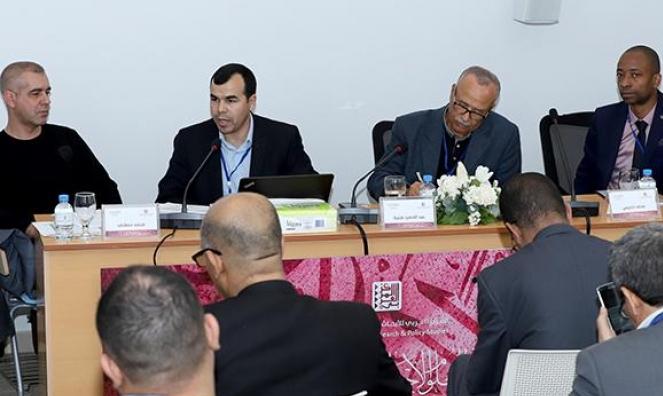 اختتامُ مؤتمر العلوم الاجتماعية والإنسانية في الدوحة
