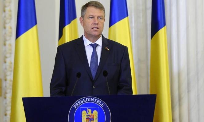 رئيس رومانيا يرفض قرار نقل سفارة بلاده للقدس المحتلة