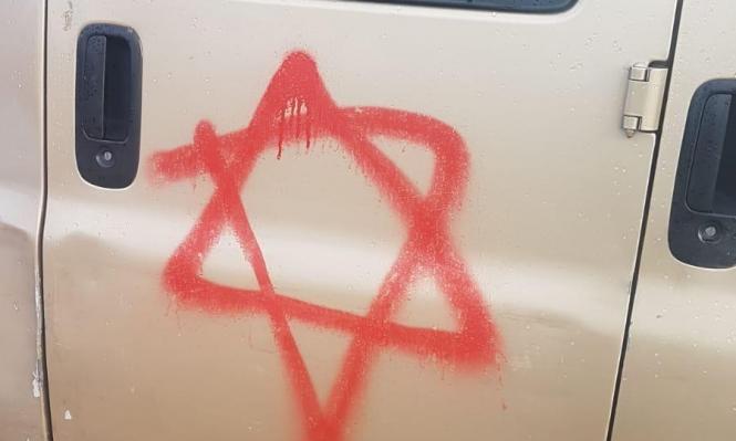 مستوطنون يعطبون إطارات 30 مركبة بالقدس واعتقال 11 فلسطينيا بالضفة
