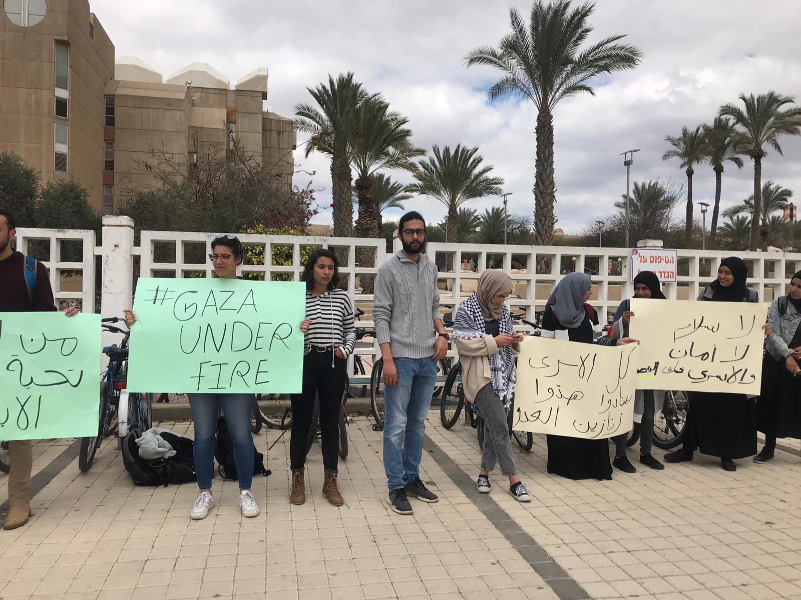 الطلاب العرب بتل أبيب وبئر السبع يرفعون صوت الأسرى ويساندون غزة