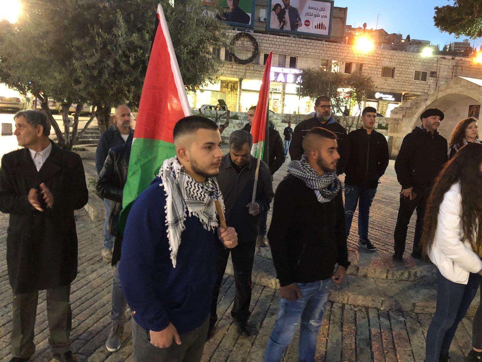 الناصرة: تظاهُر العشرات دعمًا للأسرى
