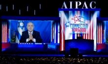 """نتنياهو يدافع عن """"قانون القومية"""" ويهدد غزة أمام """"إيباك"""""""