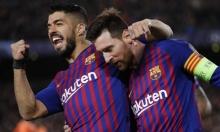 ميسي وسواريز يغيبان عن تدريبات برشلونة
