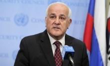 """مطالبة فلسطينية بـ""""لجنة دولية خاصة"""" لتحديد """"الطرف المحرض"""""""