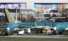 """إجراءُ رحلات تجريبية على طائرة """"بوينغ 737 ماكس"""" المُعدّلة"""