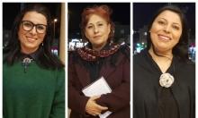 ناشطات نسويات: منالية العدالة الاجتماعية في المجتمع العربي