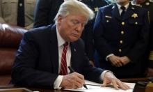 قرار ترامب الاعتراف بالسيادة الإسرائيلية على الجولان: خلفياته ودوافعه