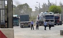 غزة: الاحتلال يغلق المعابر  ويمنع الصيادين من دخول البحر
